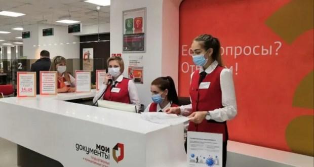 В МФЦ Крыма появилась возможность выдачи разрешений на строительство и ввод объектов в эксплуатацию