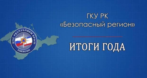 В Крыму на единый номер «112» поступило свыше 813 тысяч звонков