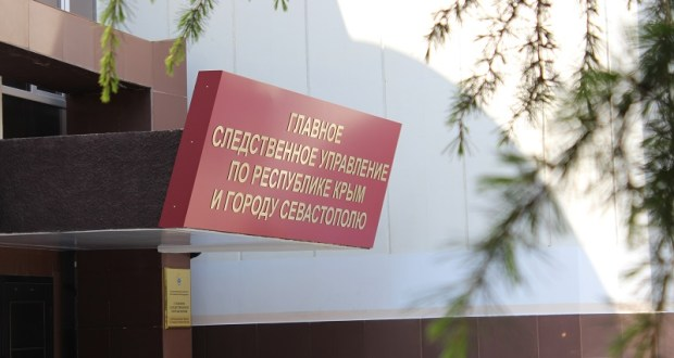 В Севастополе возбуждено дело по факту невыплаты зарплаты на сумму свыше 1 миллиона рублей