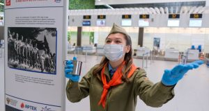 """В аэропорту """"Симферополь"""" презентовали фотовыставку в честь 95-летия «Артека»"""