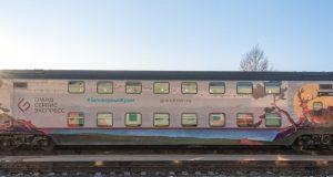 Брендированные вагоны Минприроды России появились в составе поезда «Таврия»