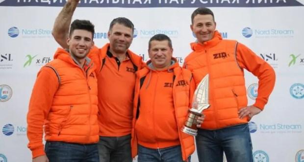 В Севастопольской бухте прошёл Гранд-финал Национальной парусной Лиги