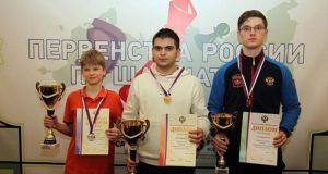 Александр Тряпишко из Симферополя - призёр первенства России по классическим шахматам