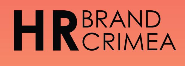 За звание лучшего работодателя HR Brand Crimea 2020 поборется 21 крымская компания