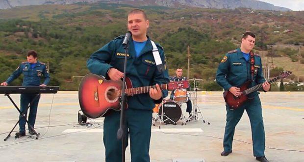 Крымские спасатели сняли музыкальный клип о службе