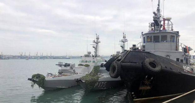 На Украине постановили «наказать виновных» в инциденте с кораблями ВМСУ близ Керченского пролива