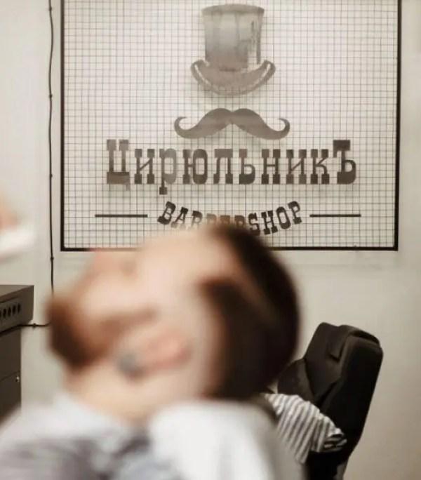 «ЦирюльникЪ Вarbershoр» знает секреты стильных и модных мужских причесок