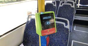 Плата за проезд для крымских школьников в общественном транспорте сохранена в размере 17 рублей