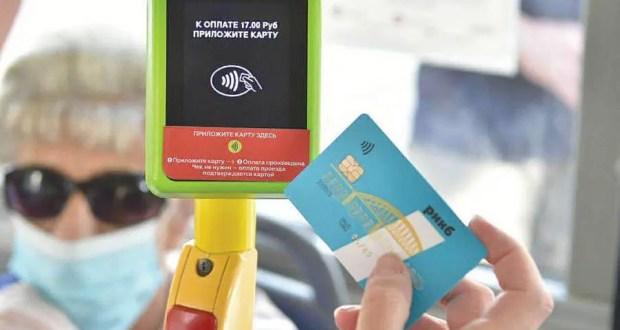Свыше ста тысяч раз в день оплачивают проезд бесконтактной картой в Крыму