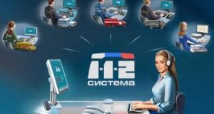 С начала года на единый номер 112 МЧС Крыма поступило более 21 тысячи вызовов