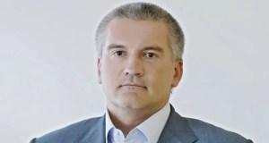 Сергей Аксёнов сообщил о понижении тарифов страховых взносов для участников СЭЗ в Крыму