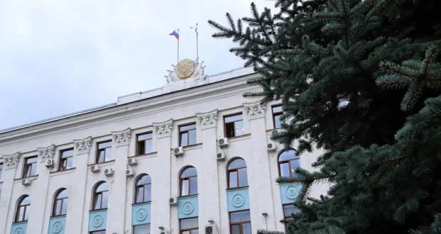В Крыму с 1 февраля начинается прием заявок на субсидии от ИП и организаций, пострадавших от коронавируса
