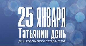"""Музей """"Херсонес Таврический"""" приглашает на бесплатные экскурсии студентов и Татьян"""