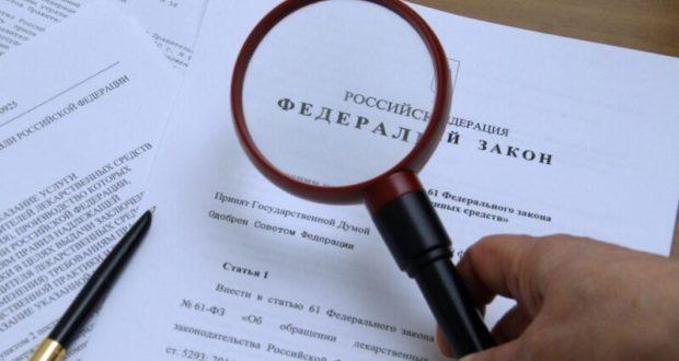 На заметку крымчанам: какие законы вступают в силу в январе