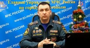 Севастополь встретил Новый год без серьёзных происшествий