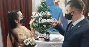 В 2020 году в Крыму зарегистрировано свыше 11 тысяч браков