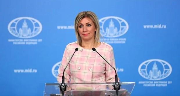 МИД России прокомментировал учения США и Турции в Чёрном море