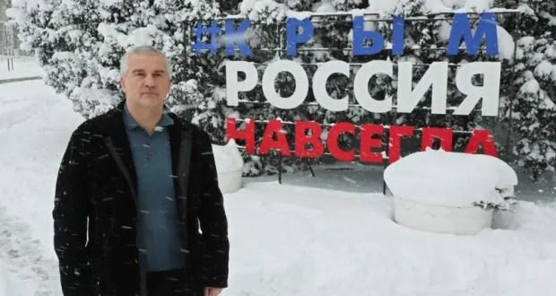 Сергей Аксёнов запустил в соцсетях флешмоб, посвященный седьмой годовщине воссоединения Крыма с Россией