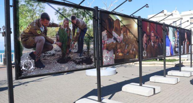 В Севастополе - фотовыставка студенческих отрядов