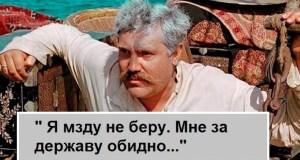 Сотруднику Крымской таможни пытались всучить взятку