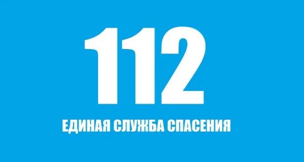 В Крыму на единый номер «112» только в январе поступило более 62 тысяч вызовов