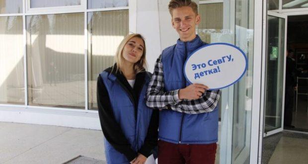 Студенты СевГУ станут наставниками севастопольских школьников
