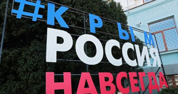 На Украине крымчан хотят «рассортировать по степени коллаборационизма»