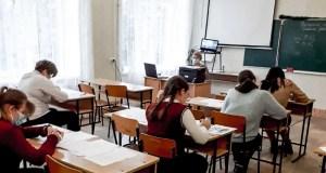 В Крыму на дистанционном обучении из-за коронавируса и ОРВИ – полторы тысячи учащихся
