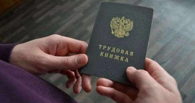 В прошлом году через Центры занятости работу нашли более 22 тысяч крымчан