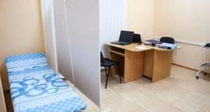 В Евпатории теперь работает Центр паллиативной помощи