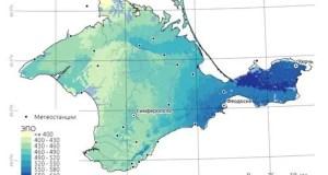 Географы МГУ и РАН изучают в Крыму экстремальные эрозионные события