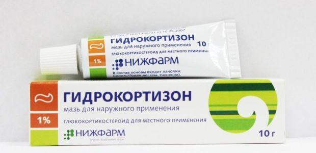 Гидрокортизон остеохондроз