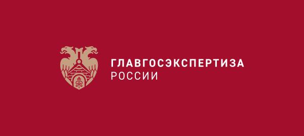 На Южном берегу Крыма - в Санаторный - реконструируют очистные сооружения