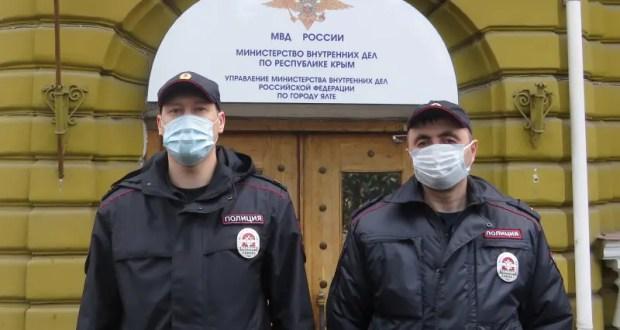 Сотрудники ялтинской полиции в кратчайшие сроки ночью отыскали пропавшего ребенка