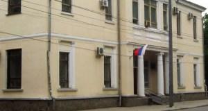 В Крыму суд избрал меру пресечения участников запрещенной террористической организации