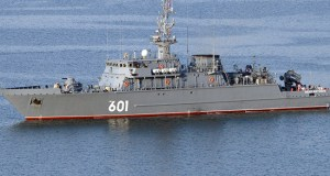 Корабль Черноморского флота «Иван Антонов» провёл учение в Средиземном море