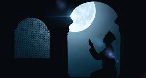 13 февраля для мусульман начинаются Три священных месяца