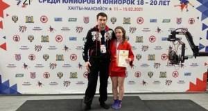 Самбистки из Керчи завоевали две медали на юниорском первенстве России
