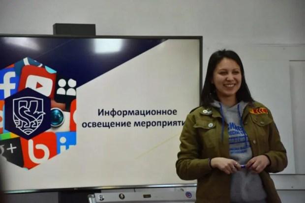 В Крыму прошла Региональная медиашкола студенческих отрядов