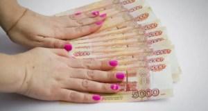 Обдирала детей. Бухгалтер симферопольского техникума украла у студентов 11,5 миллионов рублей