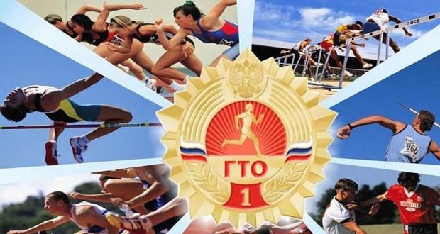 В Крыму (как и по всей России) – Дни ГТО. Немного статистики