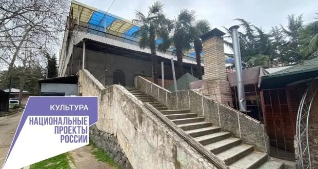 В южнобережном поселке Партенит откроется обновленный Дом культуры