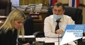 В Крыму в рамках нацпроекта к сети Интернет подключат еще 132 социально значимых объекта