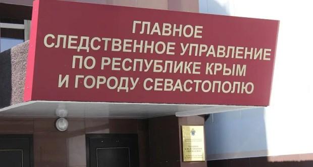 В Севастополе школьница получила травмы в квест-комнате. Следком организовал проверку