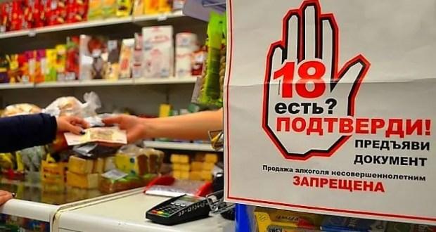 Продали пиво подростку – готовьтесь платить штраф 50 тысяч рублей. Случай в одном из магазинов Керчи