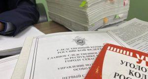 В Крыму будут судить «черных риелторов». Обвиняются в мошенничестве с недвижимостью умерших людей