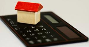 """Кому будет трудно получить ипотеку в 2021 году? Эксперты озвучивают основные """"группы риска"""""""
