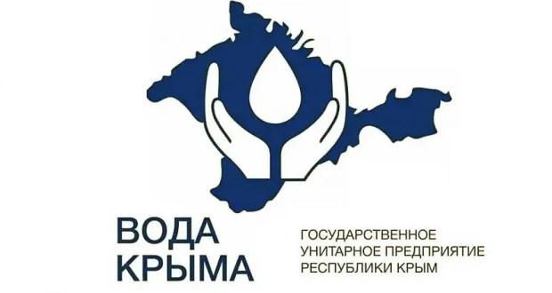 12 марта в ряде микрорайонов Симферополя с утра не будет воды