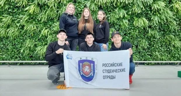 Команда Крыма - в ТОП-5 лучших студенческих сельскохозотрядов страны