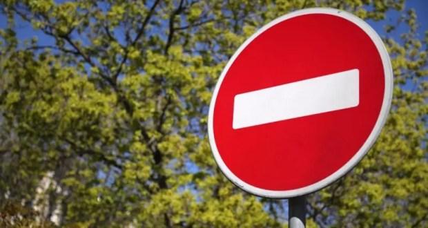 26 апреля в Симферополе ограничат движение на улице Павленко